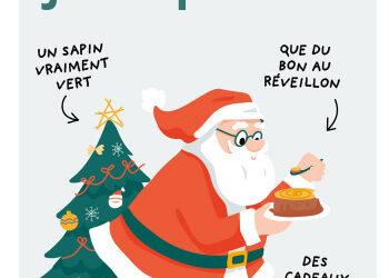 Un Noël juste parfait